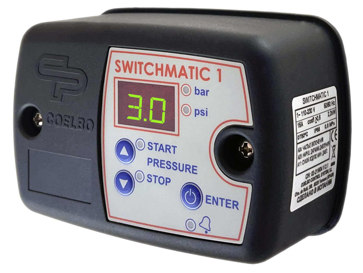 SWITCHMATIC 1